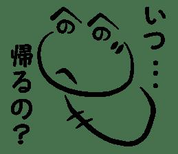 """message sticker """"henoheno"""" sticker #1921850"""