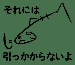 """message sticker """"henoheno"""" sticker #1921855"""