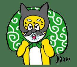 Gag animal sticker #1922289