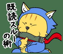 Nekomaru ninja cat sticker #1923061