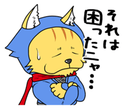 Nekomaru ninja cat sticker #1923065