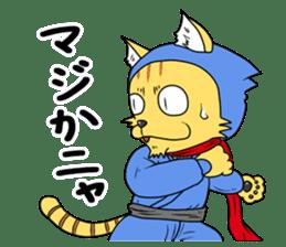 Nekomaru ninja cat sticker #1923068