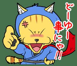 Nekomaru ninja cat sticker #1923069