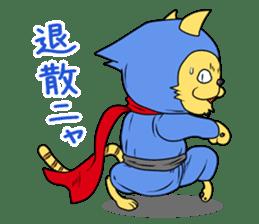 Nekomaru ninja cat sticker #1923070
