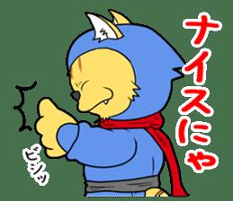 Nekomaru ninja cat sticker #1923076