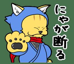 Nekomaru ninja cat sticker #1923077
