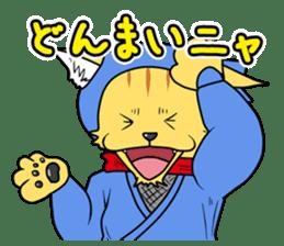 Nekomaru ninja cat sticker #1923078