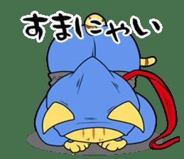 Nekomaru ninja cat sticker #1923079