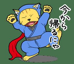 Nekomaru ninja cat sticker #1923083