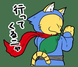 Nekomaru ninja cat sticker #1923086