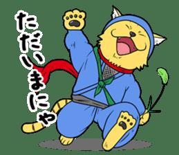 Nekomaru ninja cat sticker #1923087