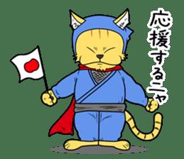 Nekomaru ninja cat sticker #1923088