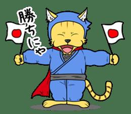 Nekomaru ninja cat sticker #1923089