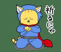 Nekomaru ninja cat sticker #1923092