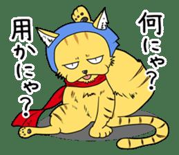 Nekomaru ninja cat sticker #1923095