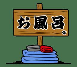 Nekomaru ninja cat sticker #1923099