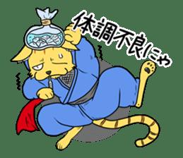 Nekomaru ninja cat sticker #1923100