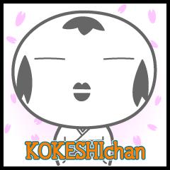 """Feeling of the """"KOKESHI"""""""