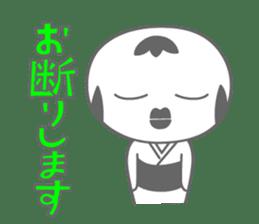 "Feeling of the ""KOKESHI"" sticker #1924624"