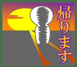 "Feeling of the ""KOKESHI"" sticker #1924628"