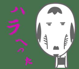 "Feeling of the ""KOKESHI"" sticker #1924630"