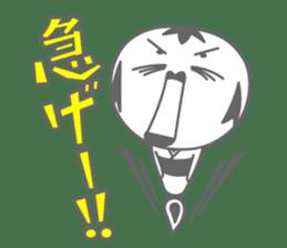 "Feeling of the ""KOKESHI"" sticker #1924638"
