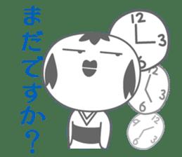 "Feeling of the ""KOKESHI"" sticker #1924640"