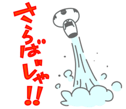 "Feeling of the ""KOKESHI"" sticker #1924645"