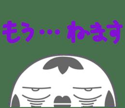 "Feeling of the ""KOKESHI"" sticker #1924652"
