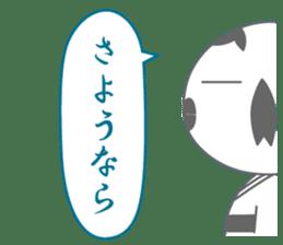 "Feeling of the ""KOKESHI"" sticker #1924657"