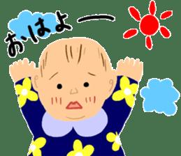 Ms. Baby sticker #1925181