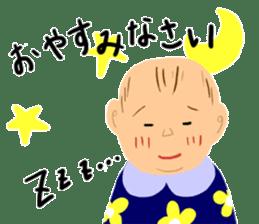 Ms. Baby sticker #1925182