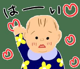 Ms. Baby sticker #1925183