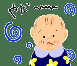 Ms. Baby sticker #1925184