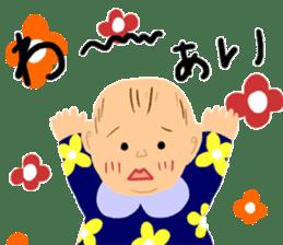 Ms. Baby sticker #1925186