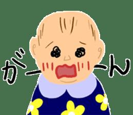 Ms. Baby sticker #1925188