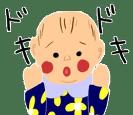 Ms. Baby sticker #1925190
