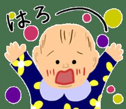 Ms. Baby sticker #1925204