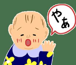 Ms. Baby sticker #1925205