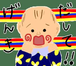 Ms. Baby sticker #1925209