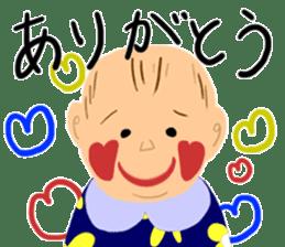 Ms. Baby sticker #1925211