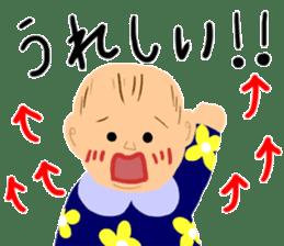 Ms. Baby sticker #1925212