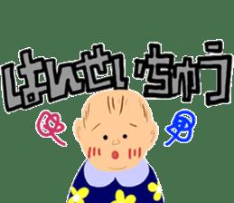 Ms. Baby sticker #1925215