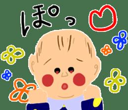 Ms. Baby sticker #1925216