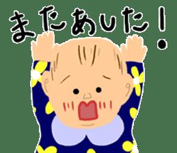 Ms. Baby sticker #1925220