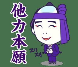 KABUKI  the JAPAN sticker #1925622