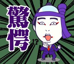 KABUKI  the JAPAN sticker #1925625