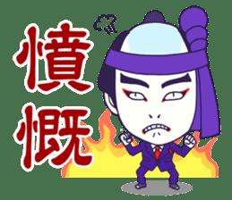 KABUKI  the JAPAN sticker #1925636