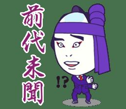 KABUKI  the JAPAN sticker #1925640