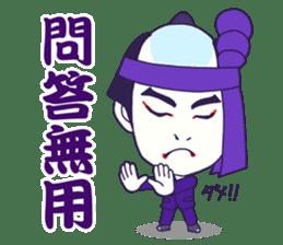 KABUKI  the JAPAN sticker #1925641